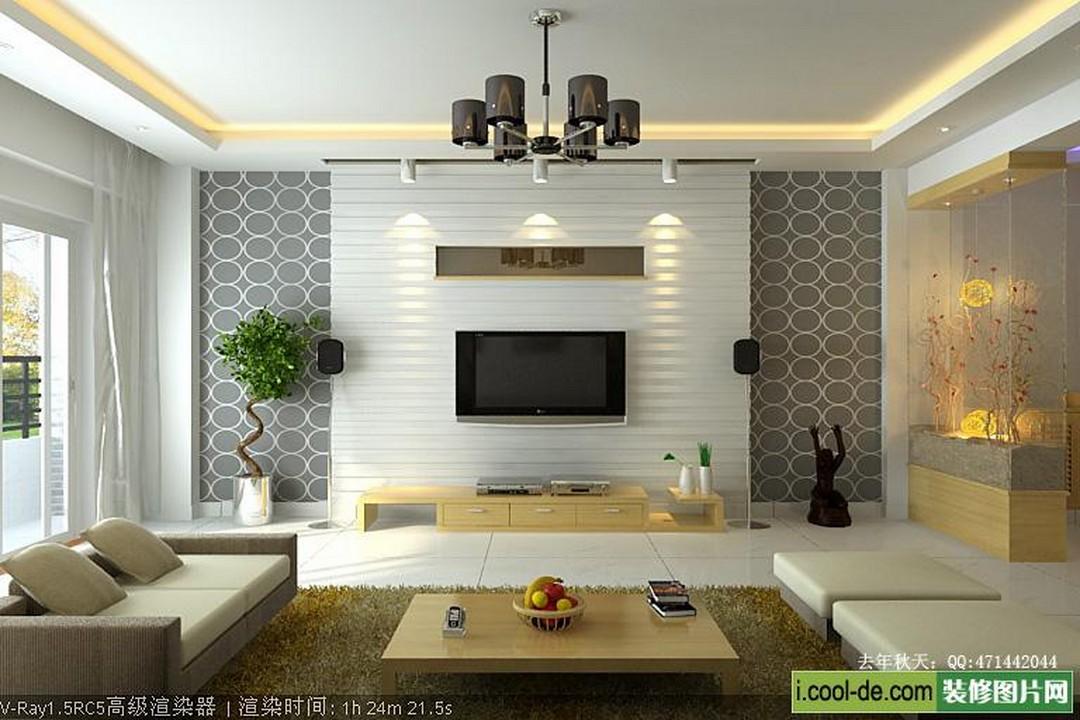 modern living room interior design_1039.jpg